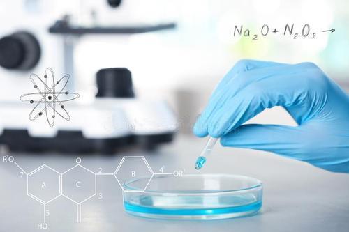 实验室分析、x雷竞技App下载衍射仪、x雷竞技App下载光谱仪